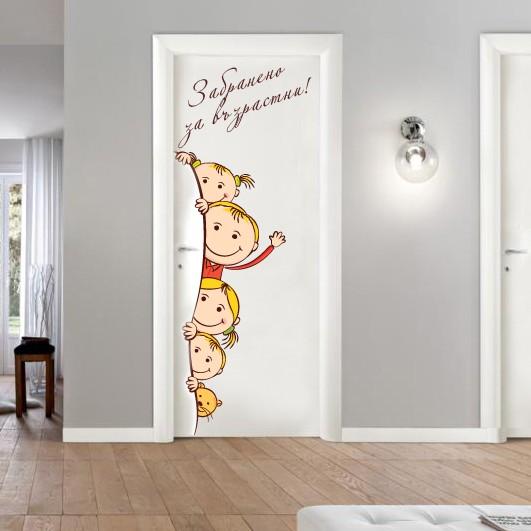 detska vrata dizain